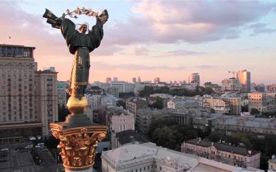 travel to kiev