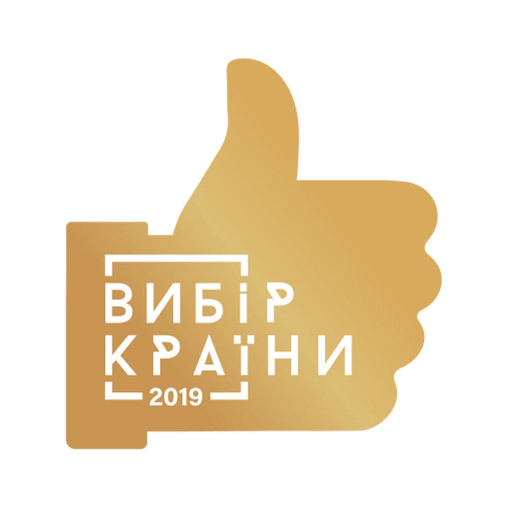 Vybir_krainy